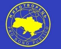 Команда Миротворца запускает распознавание лиц сепаратистов