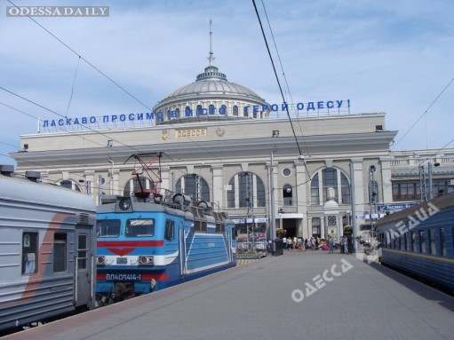 «Укрзализныця» назначила два дополнительных поезда в Одессу из Киева и Львова