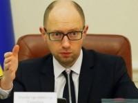 Кабмин докапитализирует Ощадбанк и Укрэксимбанк на 15 млрд грн