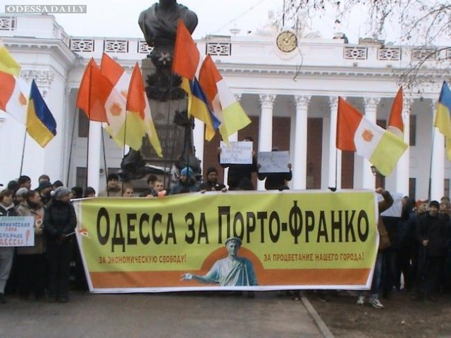 Кремлевский план Б для Одессы: опасность порто-франко и точки над «і»