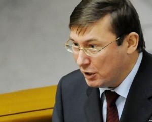 Луценко сказал, сколько будет руководить ГПУ