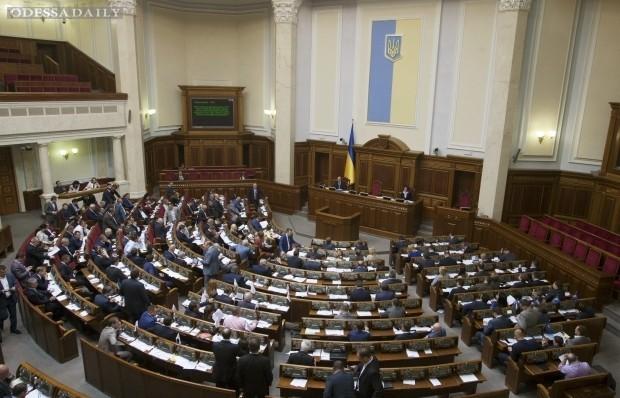 Депутаты-миллионеры получили компенсацию за аренду жилья в Киеве