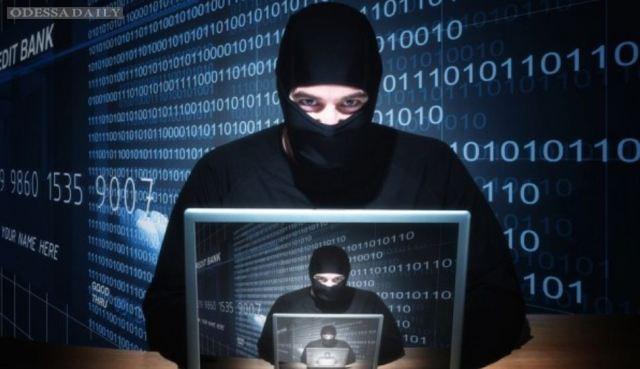 Великобритания потратит $ 3 млрд на кибервойны с Россией и Китаем - Sunday Times