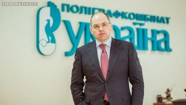 Одесская область получила нового губернатора