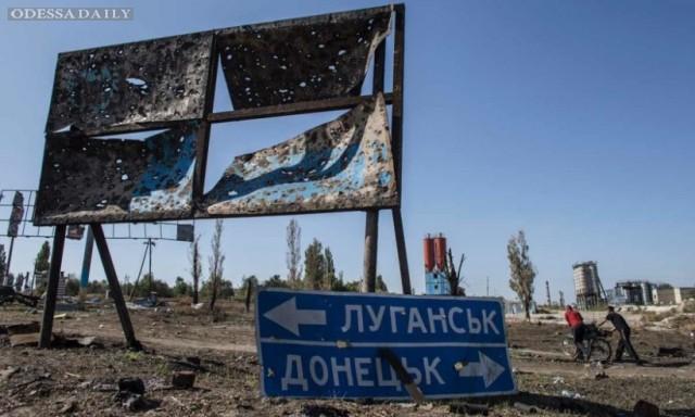 Украина согласовывает законопроект о реинтеграции Донбасса с США, Германией и Францией