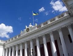 Проверка прокуратуры выявила злоупотребления чиновников Одесского горсовета