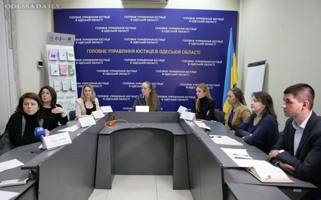 В Одессе рассказали, как теперь будет осуществляться государственная регистрация прав граждан на недвижимое имущество