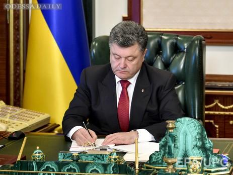 Порошенко утвердил решение СНБО об обращении в ООН с просьбой о введении миротворцев на Донбасс