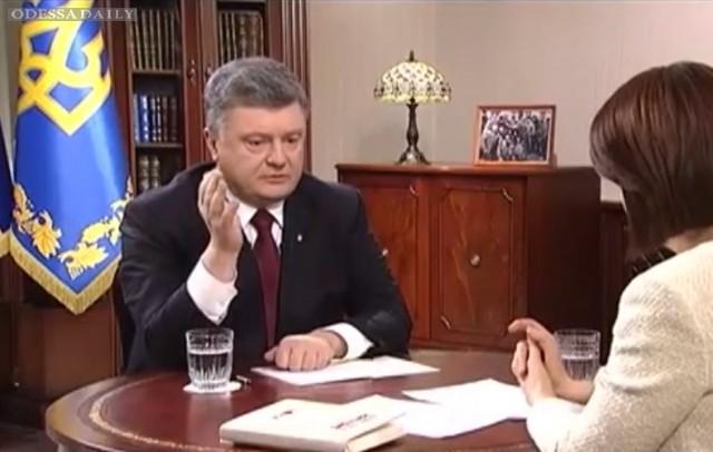 Интервью президента Порошенко телеканалу 1+1: видеоверсия