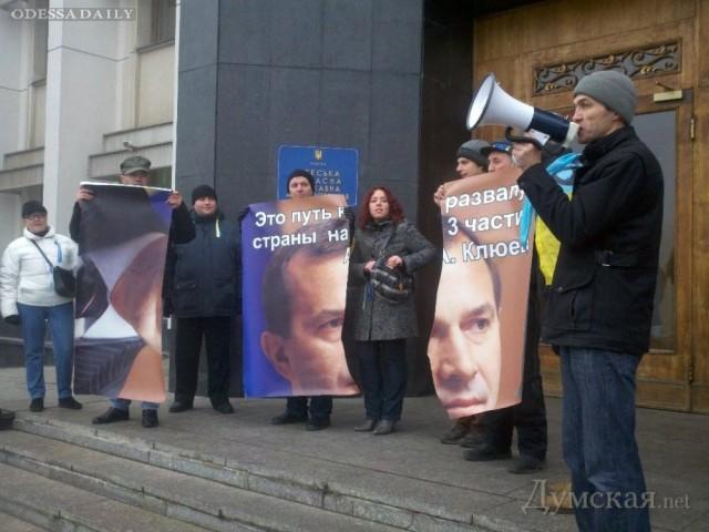 В Одессе активисты Евромайдана разорвали Клюева