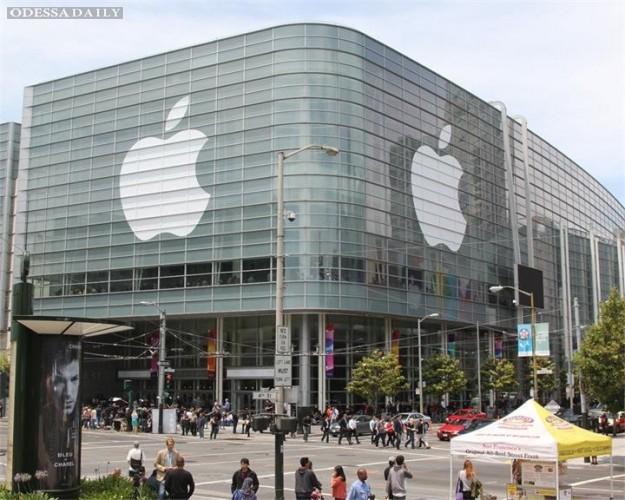 Apple выплатит более $450 млн владельцам электронных книг