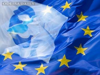 Украина скоро подпишет договор о едином авиапространстве с ЕС - Вилкул