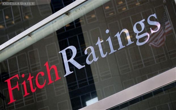 Fitch повысило долгосрочный рейтинг Украины до CCC