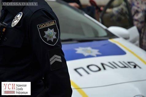 В Одесской области создадут 77 групп быстрого реагирования для обеспечения безопасности