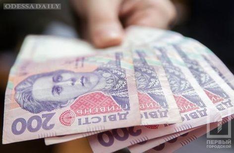 Одесских работодателей, которые платят зарплату ниже минимальной, будут штрафовать на 32 тысячи гривен за каждый случай