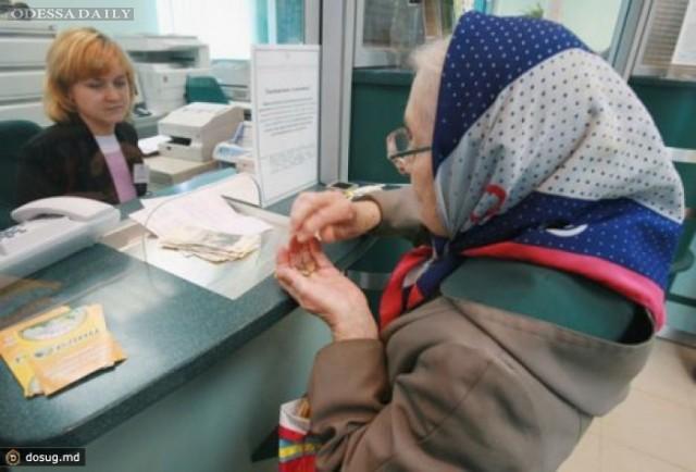 Кабмин пообещал ежеквартально повышать минимальную пенсию