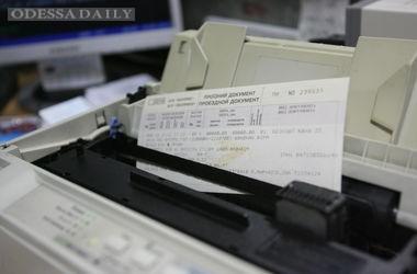 Билеты на поезда в Украине дорожать не будут – УЗ