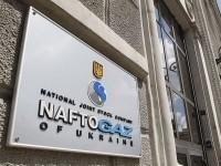 Украина сэкономила 400 млн долларов, отказавшись покупать у россиян газ