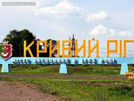 Нардеп Фирсов: По фактам фальсификаций в Кривом Роге открыто уголовное производство