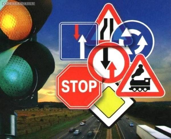 Правила дорожного движения: главные изменения