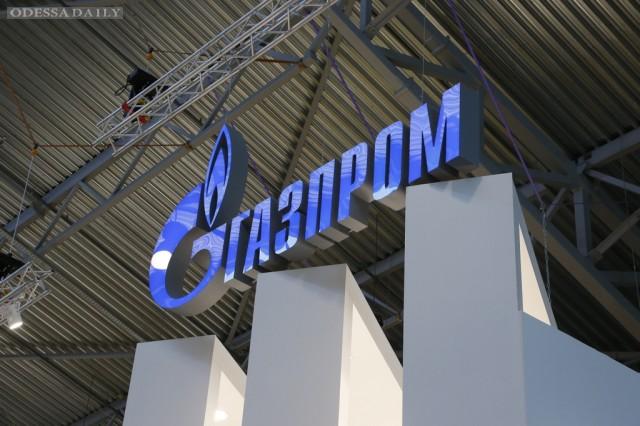 Газпром впервые продаст газ в ЕС на аукционе