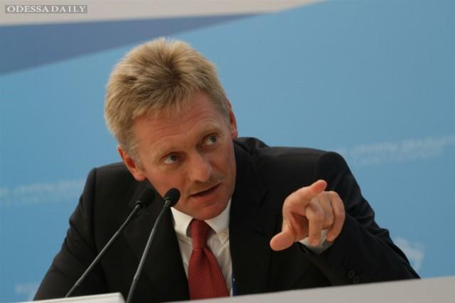Кремль отрицает расстрельные списки критиков Путина