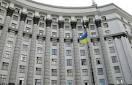 Кабмин утвердил два сценария развития Украины на ближайшие три года