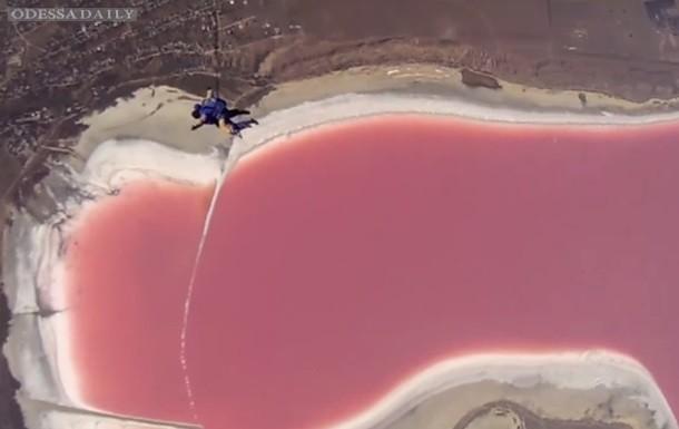 Куяльницкий лиман под Одессой стал розовым - экологи бьют тревогу