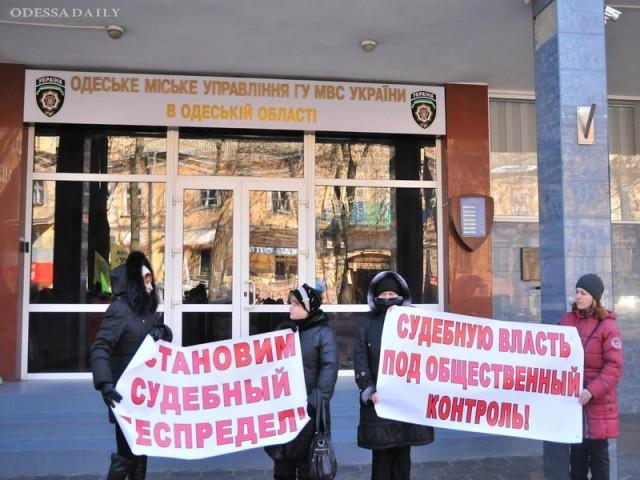 Предприниматели рынка «Куяльник» идут с протестом под Одесскую областную прокуратуру