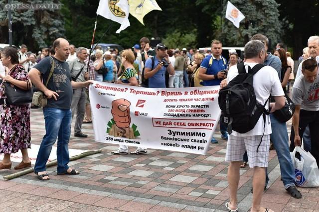 Митингующие перекрыли улицу под Верховной Радой