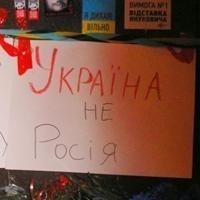 В Днепропетровске тысячи горожан вышли на антипутинский марш
