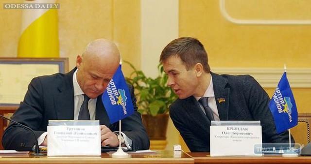 В Одессе торопятся к инаугурации Труханова