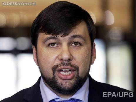 Боевики ДНР выступили против миротворцев на Донбассе