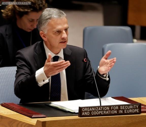Швейцария созывает специальное заседание ОБСЕ по Украине