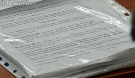 Сепаратисты готовят отстранение властей в Николаеве
