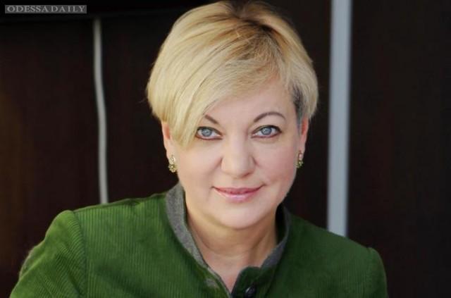 Гонтарева сообщила, что скоро начнет снимать ограничения на валютном рынке