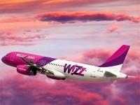 Wizz Air решила пока не уходить из Украины