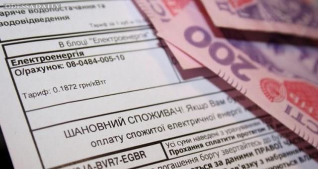 Одесская область не может запустить монетизацию субсидий