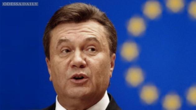 Янукович попросил у ЕС экономической помощи