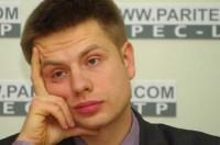 Депутата Гончаренко под Радой забросали яйцами