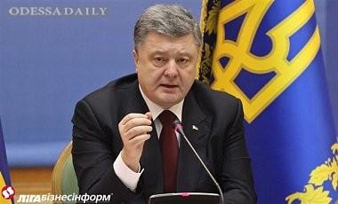 Избрание Украины в Совбез ООН: полный текст обращения Порошенко