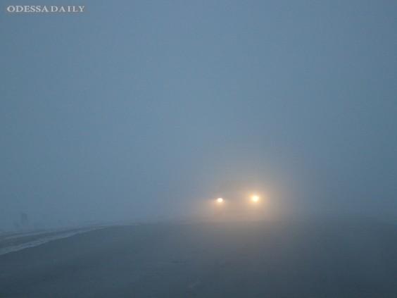 Туман: ГАИ напоминает одесситам о безопасности