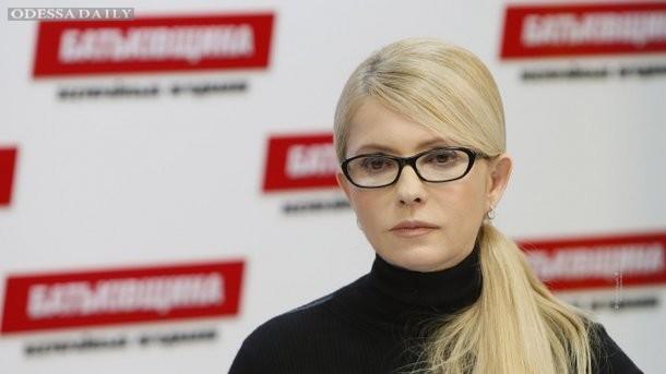 В Батькивщине раскрыли детали загадочной встречи Тимошенко и Трампа