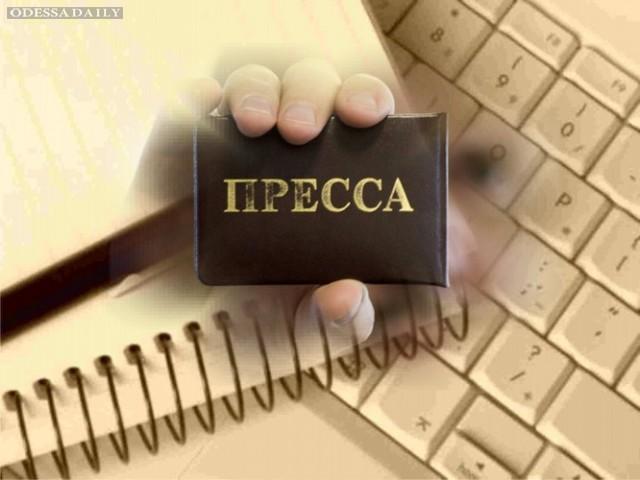 В Украине готовят запрет на работу россиян в отечественных СМИ