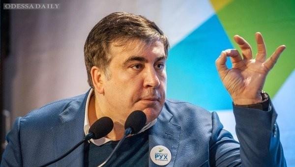Дело Саакашвили: Вся страна ждет 10 сентября