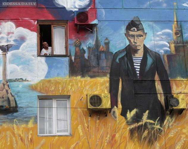 Конец сытой эпохи: Путин и новый общественный договор