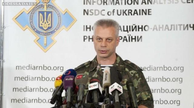 ОБСЕ зафиксировала скопление техники боевиков на Донетчине