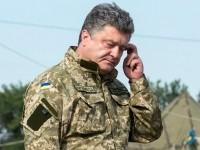 Порошенко ветировал закон о рассторжении военными бессрочных контрактов с ВСУ