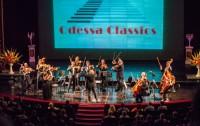 В Одессе завершился III Международный музыкальный фестиваль ODESSA CLASSICS, который проходил с 7 по 13 июня