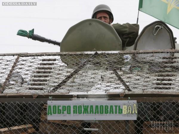 Срок перемирия между АТО и боевиками истекает сегодня в 22:00